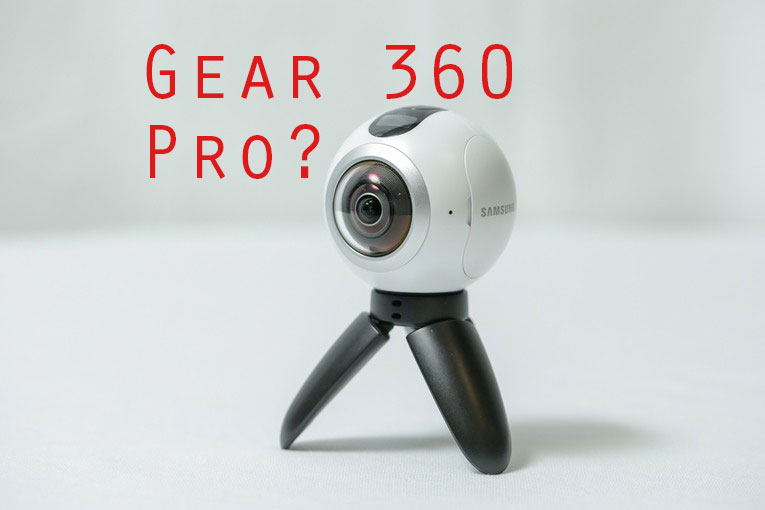 Gear 360 pro