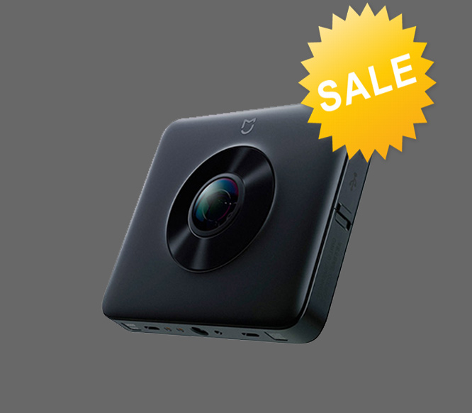SALE: 19% off Xiaomi Mijia Mi Sphere